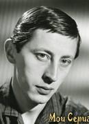 Murray Melvin