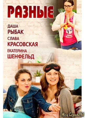 кино Разные 17.05.20