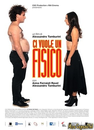 кино Диета по-итальянски (Ci vuole un fisico) 17.05.20
