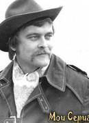 Іван Миколайчук