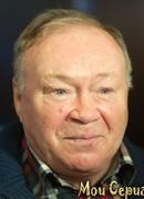 Yuri Kuznetsov