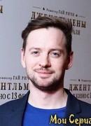 Aleksandr Sokolovskiy