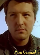 Сергей Максачев