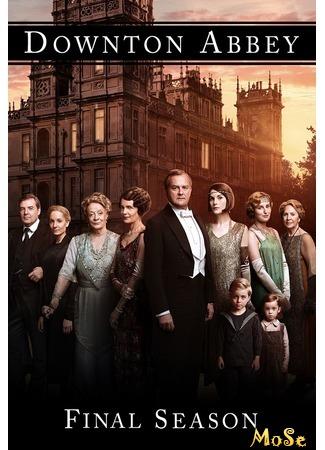 кино Аббатство Даунтон, 6-й сезон (Downton Abbey, Season 6) 05.08.20
