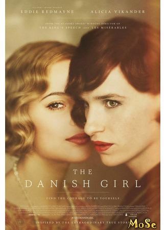 кино Девушка из Дании (The Danish Girl) 06.09.20