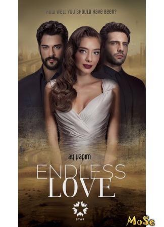 кино Черная любовь, 1-й сезон (Endless love, season 1: Kara Sevda, sezon 1) 27.09.20