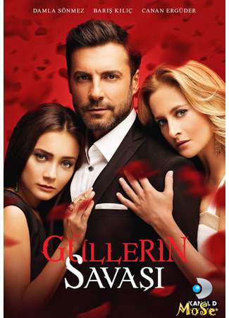 кино Война роз, 2-й сезон (War of the Roses, season 2: Güllerin Savaşı, sezon 2) 30.09.20