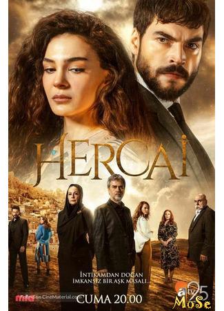 кино Ветреный, 2-й сезон (Hercai, season 2: Hercai, sezon 2) 06.10.20