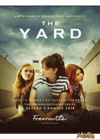 кино Двор, 2-й сезон (The Yard, season 2: Avlu, sezon 2) 17.10.20