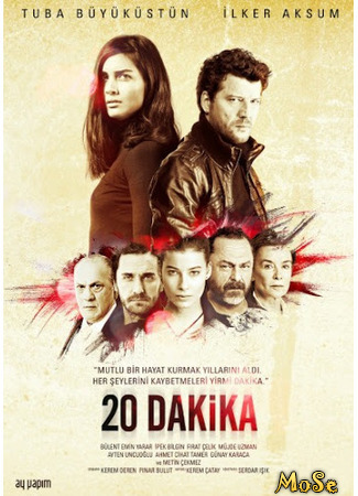 кино 20 Минут (20 Minutes: 20 Dakika) 24.10.20