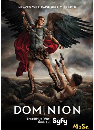 кино Доминион, 1-й сезон (Dominion, season 1) 06.11.20