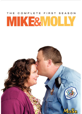 кино Майк и Молли, 1-й сезон (Mike & Molly, season 1) 06.11.20