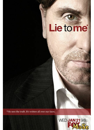 кино Обмани меня, 1-й сезон (Lie to Me, season 1) 10.11.20