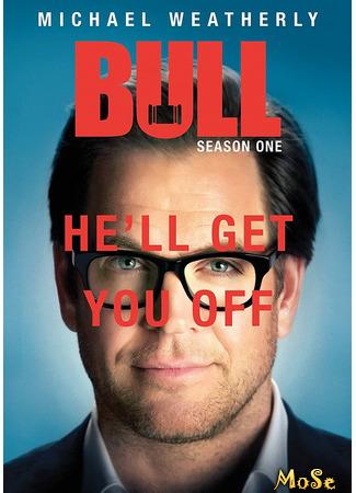 кино Булл, 1-й сезон (Bull, season 1) 12.11.20