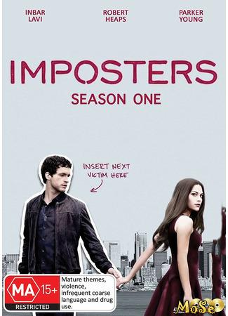 кино Типа моя жена, 1-й сезон (Imposters, season 1) 13.11.20