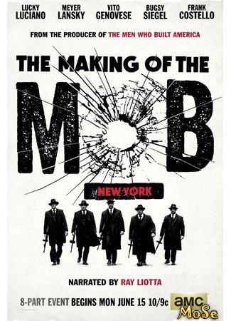 кино Рождение мафии: Нью-Йорк (The Making of the Mob: New York) 13.11.20
