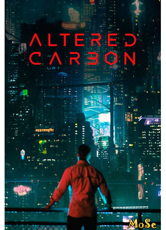 кино Видоизмененный углерод, 1-й сезон (Altered Carbon, season 1) 14.11.20