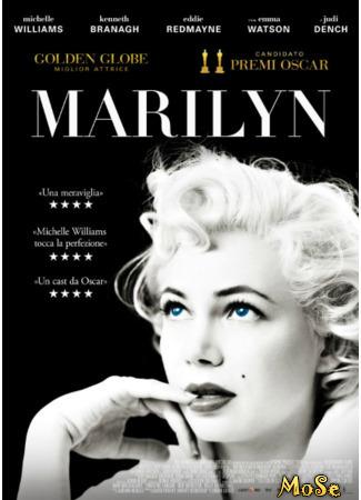 кино 7 дней и ночей с Мэрилин (My Week with Marilyn) 16.11.20