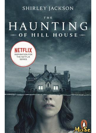 кино Призраки дома на холме (The Haunting of Hill House) 18.11.20