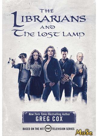 кино Библиотекари, 1-й сезон (The Librarians, season 1) 20.11.20