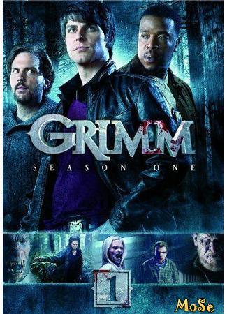 кино Гримм, 1-й сезон (Grimm, season 1) 20.11.20