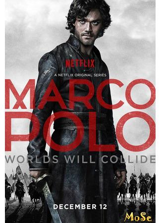 кино Марко Поло, 1-й сезон (Marco Polo, season 1) 20.11.20