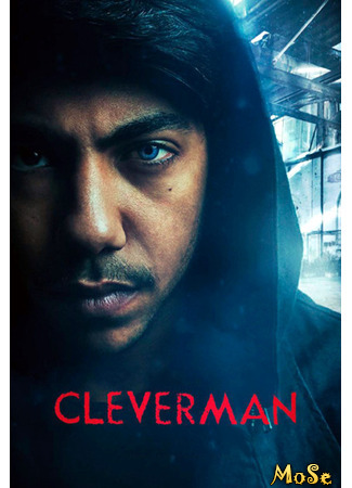 кино Умник, 1-й сезон (Cleverman, season 1: Cleverman, series 1) 21.11.20