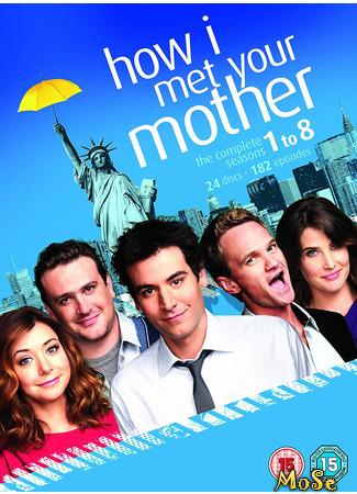 кино Как я встретил вашу маму, 1-й сезон (How I Met Your Mother, season 1) 21.11.20