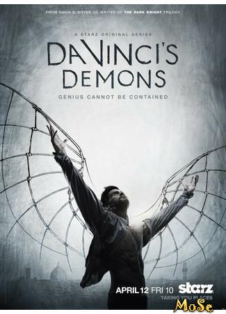 кино Демоны Да Винчи, 1-й сезон (Da Vinci's Demons, season 1) 21.11.20