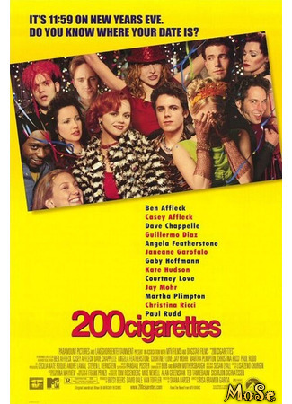 кино 200 сигарет (200 Cigarettes) 21.11.20