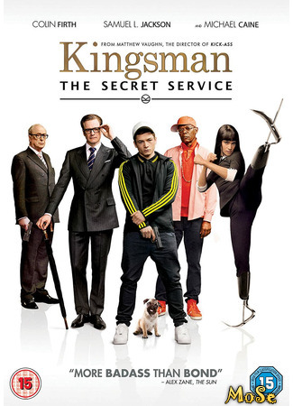 кино Kingsman: Секретная служба (Kingsman: The Secret Service) 21.11.20