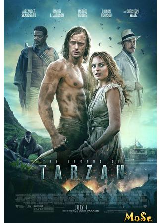 кино Тарзан. Легенда (The Legend of Tarzan) 21.11.20