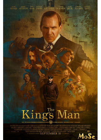 кино Kingsman: Начало (The King's Man) 30.11.20