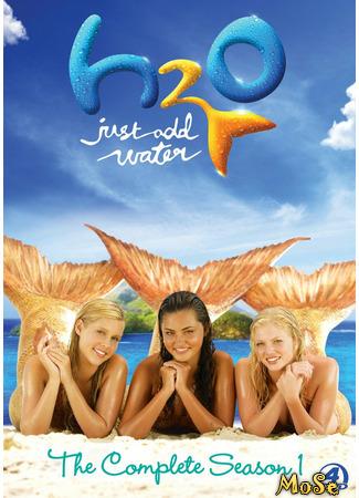 кино H2O: Просто добавь воды, 1-й сезон (H2O: Just Add Water, season 1: H2O: Just Add Water, series 1) 26.12.20