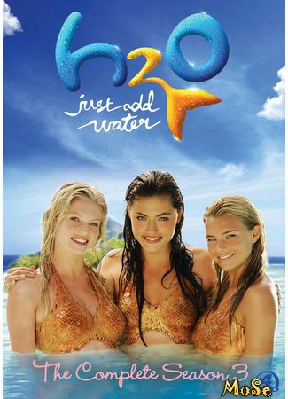кино H2O: Просто добавь воды, 3-й сезон (H2O: Just Add Water, season 3: H2O: Just Add Water, series 3) 26.12.20