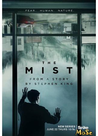 кино Мгла (2017) (The Mist (2017)) 09.01.21