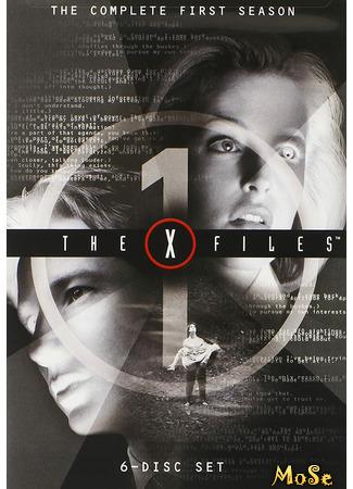 кино Секретные материалы, 1-й сезон (The X Files, season 1) 11.01.21