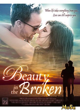 кино Сломанная красота (Beauty in the Broken) 11.01.21