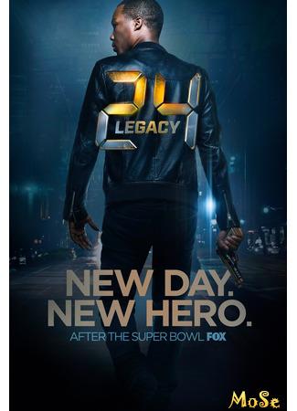 кино 24 часа: Наследие (24: Legacy) 11.01.21