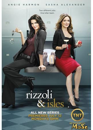 кино Риццоли и Айлс, 1-й сезон (Rizzoli & Isles, season 1) 11.01.21