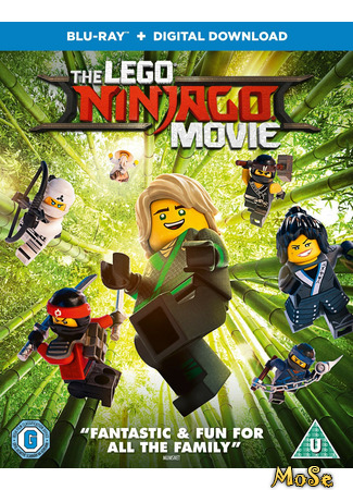кино ЛЕГО Ниндзяго Фильм (The LEGO Ninjago Movie) 12.01.21