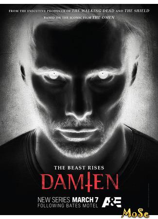 кино Дэмиен (Damien) 12.01.21