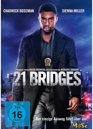 кино 21 мост (21 Bridges) 13.01.21