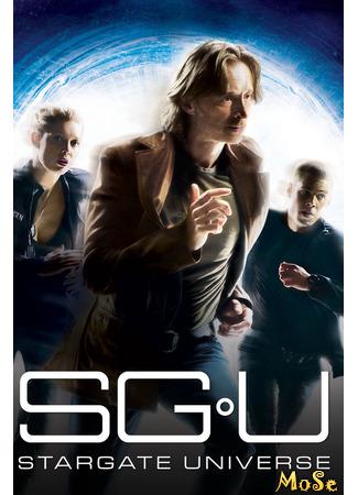 кино Звездные врата: Вселенная, 1-й сезон (SGU Stargate Universe, season 1) 13.01.21