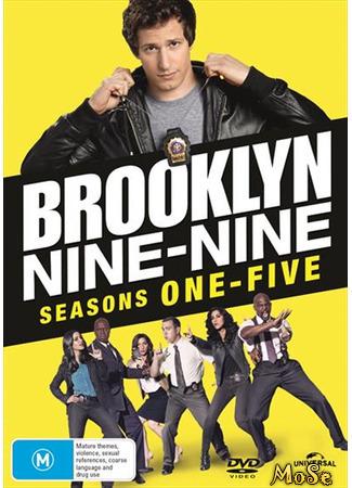 кино Бруклин 9-9, 1-й сезон (Brooklyn Nine-Nine, season 1) 13.01.21