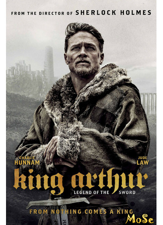 кино Меч короля Артура (King Arthur: Legend of the Sword) 13.01.21