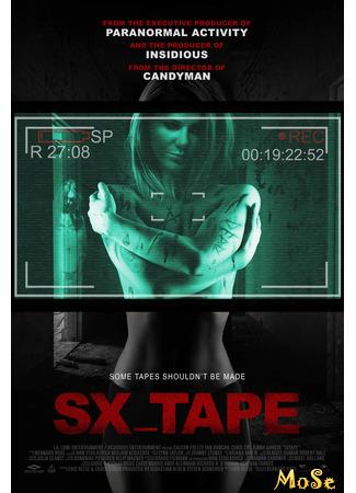 кино Секс-пленка (Sx Tape: sxtape) 13.01.21