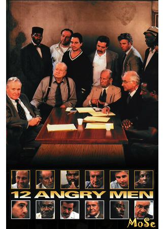 кино 12 разгневанных мужчин (12 Angry Men) 13.01.21