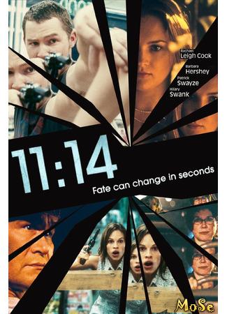 кино 11:14 13.01.21