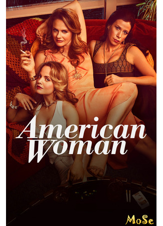 кино Американка (American Woman) 13.01.21